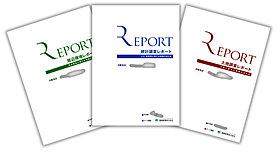 ハザート情報・統計情報・土地の履歴のレポートをお渡しします。
