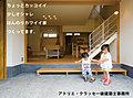 アトリエ・クラッセ一級建築士事務所【宇治市五ヶ庄福角】デザイナーズハウス