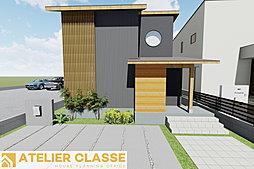 一級建築士とつくるデザイン住宅【宇治市小倉町西山2区画】の外観