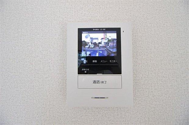 【設備】お子様のお留守番にも安心なモニター付きインターフォンを設置!