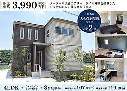 【セキスイハイム九州】東長崎シーサイドガーデン35号地