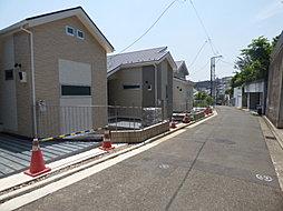 【HITACHIホーム ~温もりの家 鶴見ヒルズ~】新築分譲住...