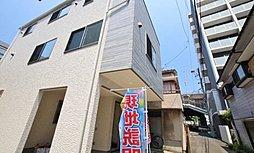 子安通新築戸建4380万円