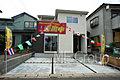 草加市西町 新築一戸建て 全1棟 全室6帖以上のゆとりある空間のお家