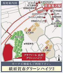 湘南長沢セレノステージ・全55区画:案内図