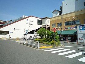 相鉄線「上星川」駅まで1120m
