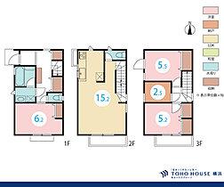 (B棟)、価格5630万円、3LDK+S、土地面積65.63