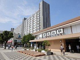 JR根岸線「洋光台」駅まで1440m