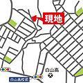 「横浜市緑区に住もう」~白山3丁目~カースペース2台駐車可能です~広々4LDK