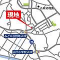 【横浜市緑区に住もう♪】~西八朔町~現地説明会開催中です!!