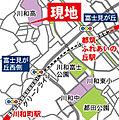 「横浜市都筑区に住もう!!」川和町~ハイグレードな設備♪ラグジュアリーな住生活♪