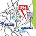 「横浜市旭区に住もう!!」~川井宿町~リビングが19帖のひろさのある空間。