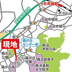 「横浜市緑区に住もう!!」~霧が丘4丁目~全棟LDK15帖以上...
