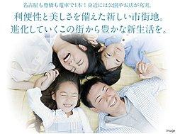 【セキスイハイム】ハイムプレイス豊川西部(建築条件付宅地分譲)