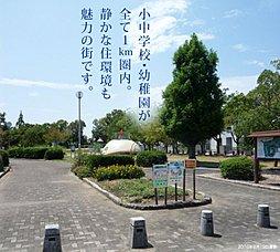 【セキスイハイム】ハイムフィールズ鈴鹿市駅西(建築条件付宅地分...