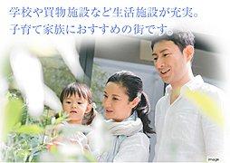 【セキスイハイム】ハイムプレイス津市桜田町(建築条件付土地)