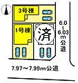 【新築分譲住宅】港区神宮寺第5