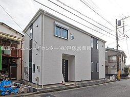 グラファーレ横須賀市公郷町 全1棟【飯田グループホールディング...