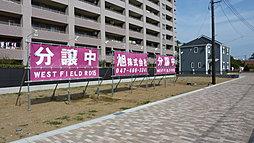 【 輸入住宅の分譲地 】 WEST FIELD RD 15 第...