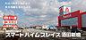 近隣の風景(2019年3月撮影),,面積,価格908.1997万円,JR羽越本線「酒田」駅 徒歩18分,JR陸羽西線「酒田」駅 徒歩18分,山形県酒田市新橋3丁目1番66