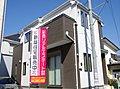 入間市東藤沢1丁目 新築戸建て 「武蔵藤沢駅」徒歩7分
