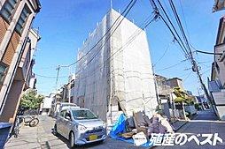 ◆ 南阿佐ヶ谷徒歩7分の新築戸建 ◆ 漆喰を使った自然は住宅