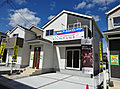 【奈良市東九条町 新築一戸建て】全棟南向きバルコニーのオール電化のお家で日当たりも良好