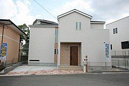 「カエルの家」クローバータウン 高槻市桜ケ丘南町・限定1邸