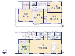 ・立川駅徒歩13分・敷地面積約52.58坪・大型5LDK新築戸...
