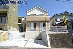 神戸市西区富士見が丘4丁目 新築一戸建て