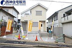 神戸市西区富士見が丘2丁目 新築一戸建