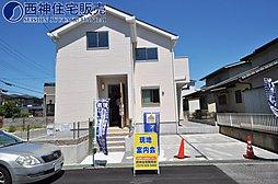 神戸市西区糀台1丁目 新築一戸建て1区画