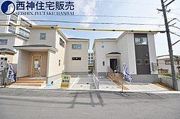 神戸市西区伊川谷町長坂 新築一戸建て3区画