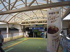 上永谷駅は1200m 徒歩15分で歩けます。
