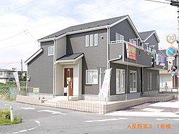 長野2丁目 新築一戸建て 全4棟
