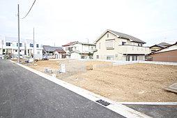 駅徒歩圏 ゆったり4LDK 土地面積全区画125平米以上 高低...