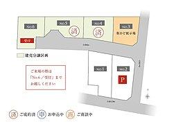 【全体区画図】街かど展示場も同時にご見学可能です♪ご希望の方はお問合せください。