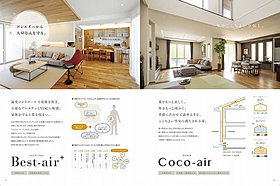 季節に順応し衣替えをする「外断熱・二重通気工法」の家。