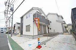 QUIE SAFE365 地震の揺れを吸収する家 全9棟新築分譲