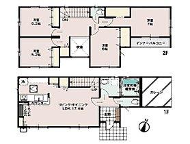 《中央区円阿弥7丁目》2号棟■LDK17.4帖:洋室7帖・6