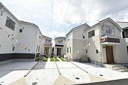 ☆「稲城長沼」駅歩13分 全棟「南側・庭付き」「住宅性能評価」「地震に強い家」の外観