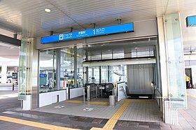 徳重駅まで徒歩16分