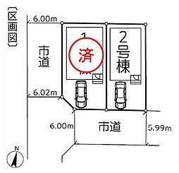 【Cradle Garden】東区船江町第1期