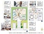 【モデルハウス/間取り図(4LDK+吹抜けリビング+WIC)】 LDKは和室の襖を開放すると約21帖の空間が広がります。対面キッチン、リビング階段でご家族と自然にコミュニケーションが増える間取りです。