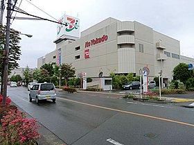 イトーヨーカドー拝島店:徒歩9分(700m)