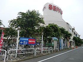 西友河辺店:徒歩10分(750m)