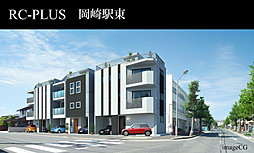 「JR岡崎駅」徒歩3分【松屋地所RC-PLUS】 岡崎羽根町 建築条件付土地の外観