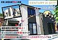 【京都】 城陽市第1市辺柿木原  新築一戸建  限定1区画
