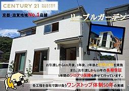 【京都】 木津川市梅美台3丁目・全4邸・新築一戸建