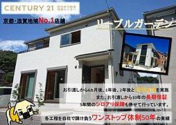 【京都】 八幡市八幡山田2期・全8邸・新築一戸建て